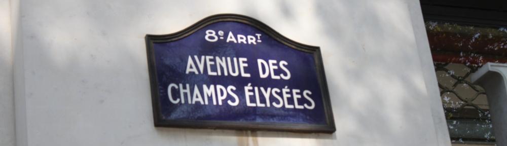France Paris Champs Elysees Avenue des eighth Arrondisment French Francais